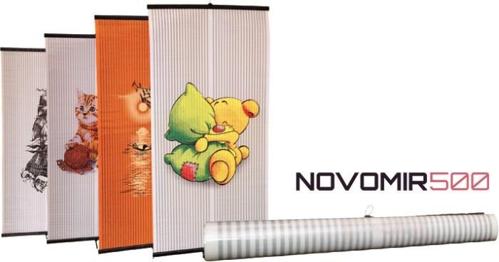 Novomir500 modelos