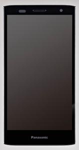 22382-19434-ferias-panasonic-presenta-mwc-segundo-smartphone-eluga-power