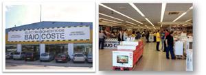 22963-20295-distribucion-mano-miro-nacen-tiendas-electrodomesticos-coste